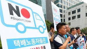 韩日贸易摩擦持续升级