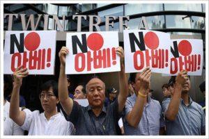 民调:近6成韩国人认为政府应对日本举措正确