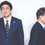 """日本新版防卫白皮书将韩国排序推后,或将韩重要度""""降级"""""""