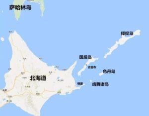 俄抗议日本把争议领土标入奥运地图 认定此举非法