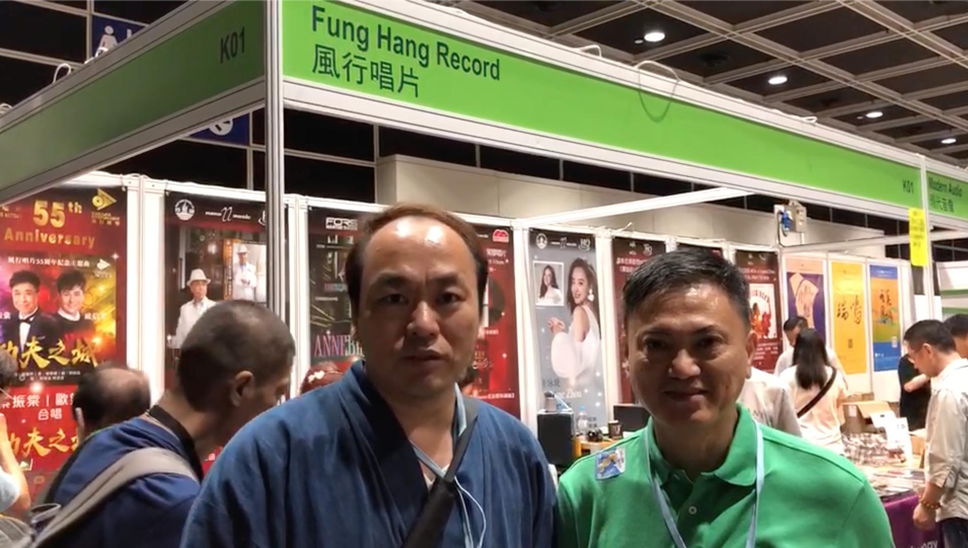 FJ時事新聞社長江東良一於灣仔會展中心採訪香港風行唱片公司陳經理