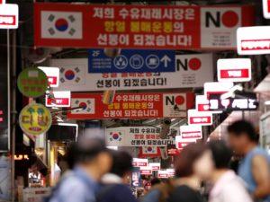 日韩贸易摩擦暂未波及韩国金融领域 外资进出稳定