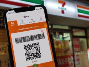 快讯:7pay手机支付服务拟9月底结束