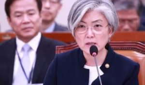 快讯:韩国外长强调要排除贸易报复措置