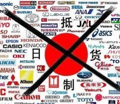 """韩国消费者抵制日货 日本车在韩国销量大""""跳水"""""""