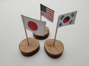 快讯:美国防部认为日美韩必须维持安保合作