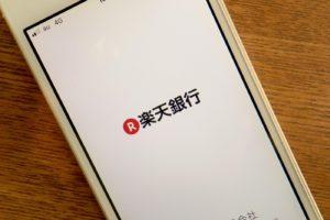 乐天网银明年第2季上线将招募100人