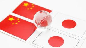 日本学者后藤锦隆:香港之乱完全不符合日本利益