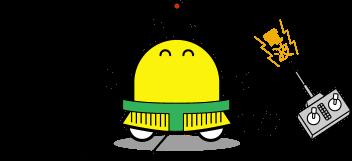 ラジコン型ロボット 全日本ロボット相撲大会 - ALL JAPAN ROBOT-SUMO TOURNAMENTから引用