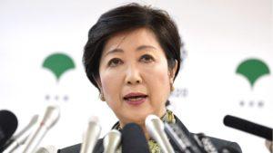 详讯:东京都知事小池宣布取消访问香港计划
