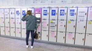 【财经点睛】日本海外旅客日多大型寄存柜需求增服务商加价