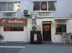 One Room Café