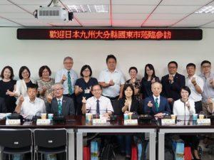 日本国东市参访淡水区学习双语教育