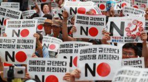 分析师:日韩贸易战日本掌有优势