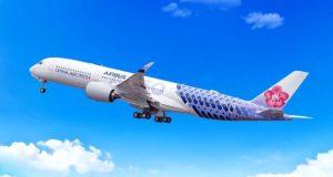华航推惊喜促销高雄飞北海道来回未税1万元