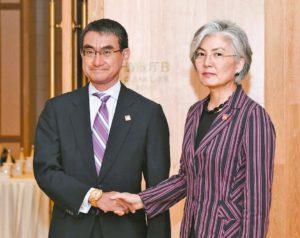 日韩允对话解决贸易纷争