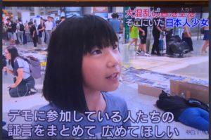赴港机场访示威者日本10岁女孩:想了解真相就与当事人对话