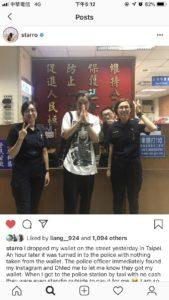 登机前警寻获皮夹日籍乐人starRo:被台湾人的温暖融化