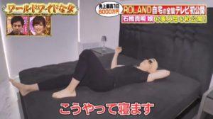 日本第一牛郎新居曝光衣柜仅一件外套、没枕头棉被