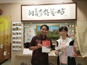 迷途意外与警结缘日籍台南女婿成南警日语代言人