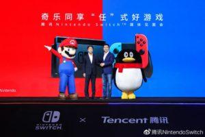 中国版Nintendo Switch加入微信支付、使用腾讯云打造线上服务