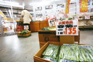 日本核食评估出炉健康风险低于十万分之一