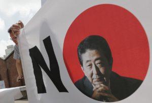 韩出这招恐再惹毛日本退休基金评估撤资「战罪」企业