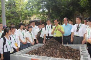 彰化市9月起全面回收落叶做堆肥日本访问团今参观