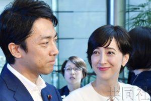 详讯:小泉进次郎与泷川克里斯汀登记结婚