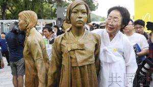 韩国周三集会迎来第1400次 首尔市设置慰安妇像
