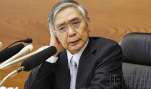 详讯:日央行行长称物价停滞时将毫不犹豫加码宽松