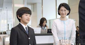 秋筱宫父子乘不同航班赴不丹 悠仁首次外访