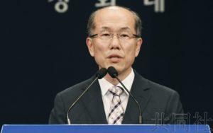 详讯:韩国决定废弃日韩《军事情报保护协定》