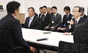详讯:福岛县知事同意东电报废福岛二核反应堆