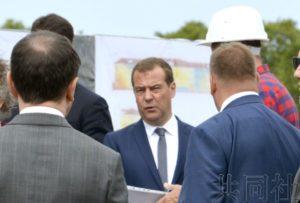 详讯:俄总理表示今后也将访问北方四岛
