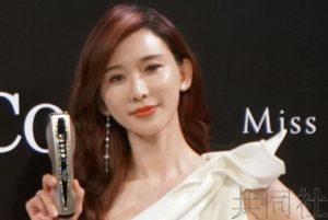 日本美容仪厂家起用林志玲作为品牌大使