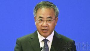 RCEP部长级会议在北京举行 日韩对立引发危机感