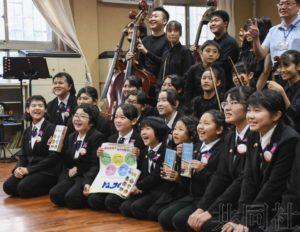 福岛合唱团赴台献演感谢东日本大地震灾后援助