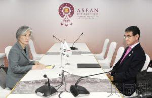 详讯:日韩外长在曼谷会谈 就出口管制展开交锋