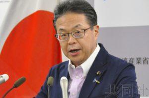 日高官要求韩方就从优待国中剔除日本做出说明