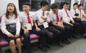 话题:日朝大学生在平壤交流 期待有助改善关系