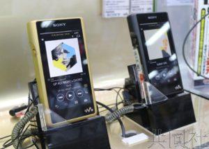 索尼随身听发售40周年 高音质产品再受瞩目