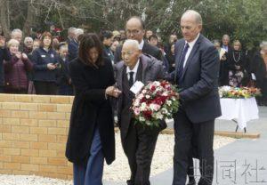 澳大利亚举行日本战俘考兰越狱事件75周年仪式
