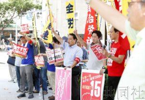 日本最低时薪标准首次突破900日元