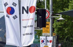 韩国首尔市中区因国民批评而撤走反日旗