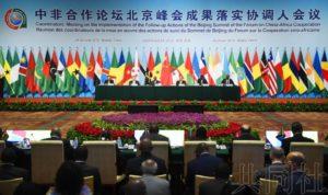 详讯:日本拟在非洲开发会议宣言中对债务问题表关切