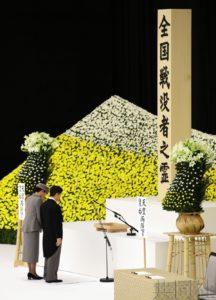 """日本举行战殁者追悼仪式 天皇继承""""深刻反省""""措辞"""