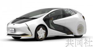 丰田将向东京奥运提供电动汽车 力争减排五成