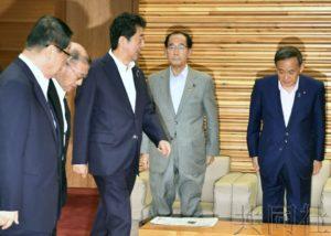 """详讯:日本政府决定把韩国剔除出""""白名单国家"""""""