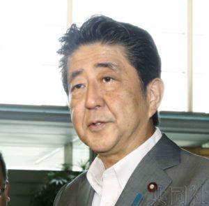 详讯2:朝鲜发射2枚短程弹道导弹 未飞抵日本EEZ